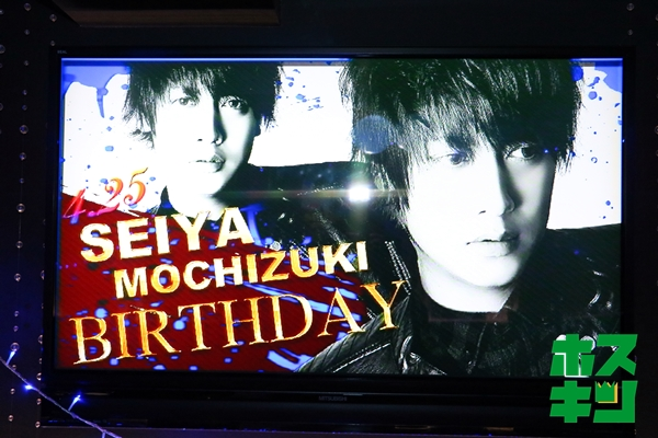 望月 聖也 MG BIRTHDAY PATRY