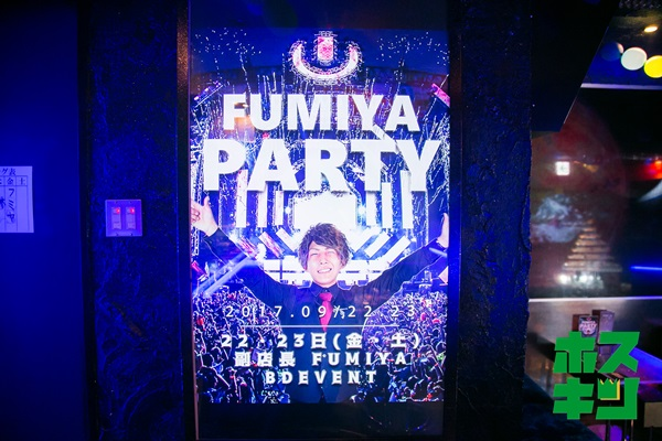 副店長Fumiya✦BirthdayEVENT✦