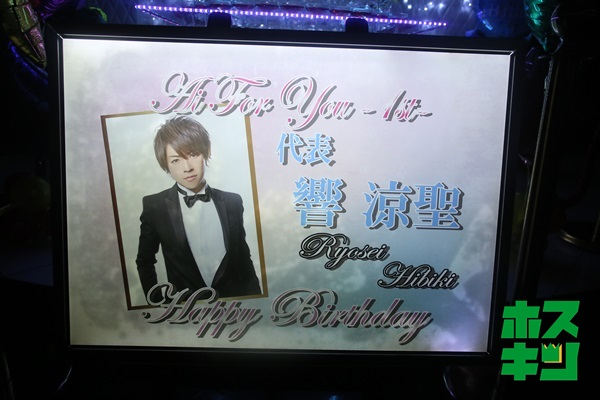 響涼聖代表✦happyBirthdayEVENT✦