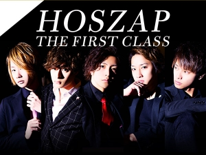 ホスキン×TOP1ONE(HOSZAP)