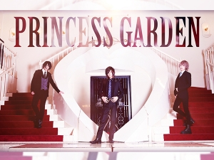 【特集グラビア】PrincessGarden -Ver.1-